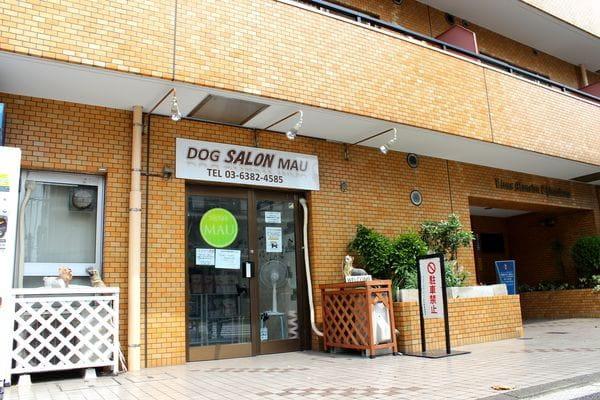 DOG SALON MAU外観写真