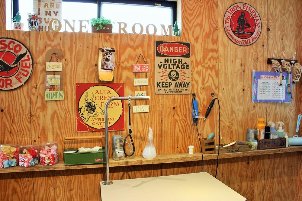 Dog salon ONE ROOMのメイン画像
