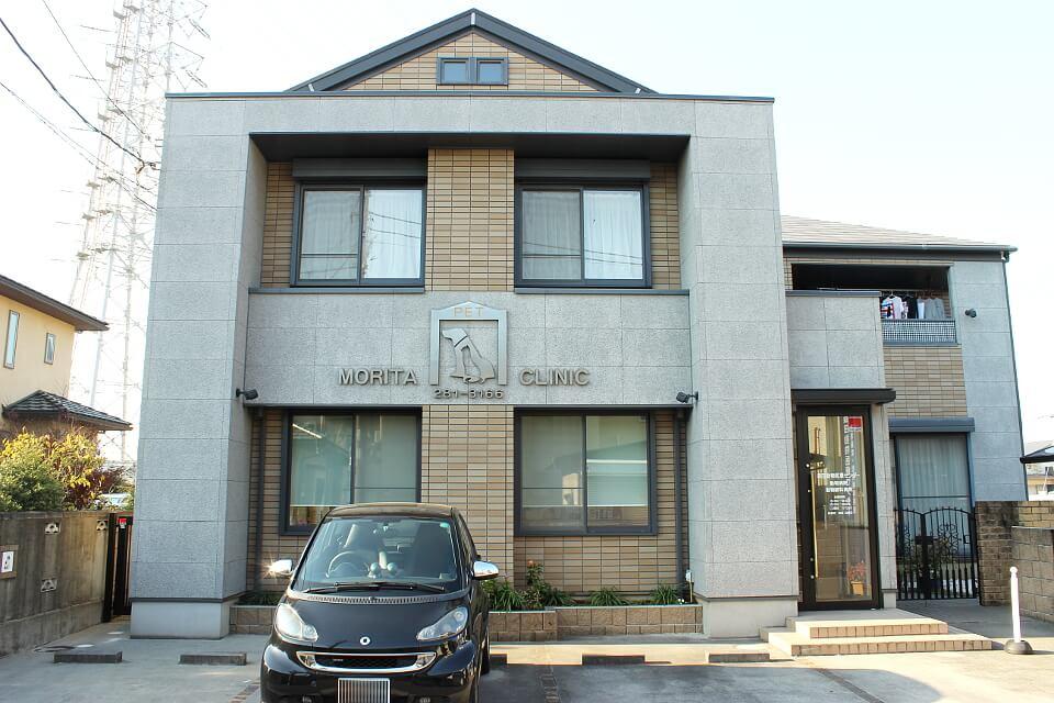 森田動物医療センター外観写真