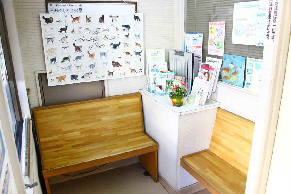 開業から30年、地域で愛されている動物病院