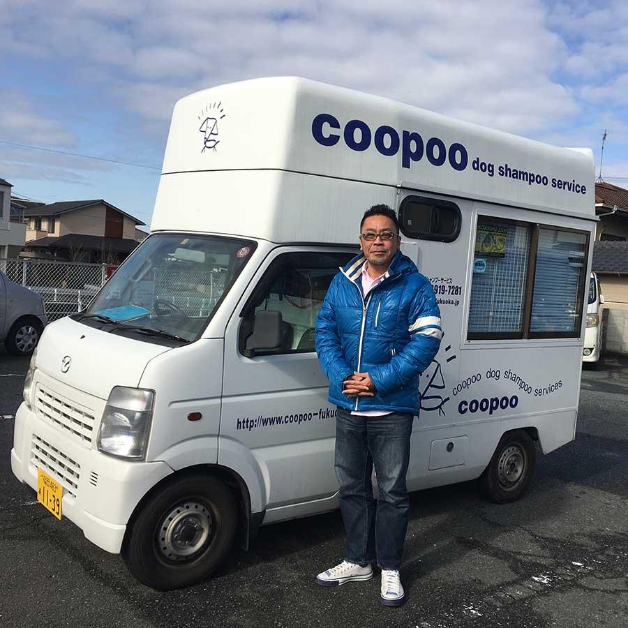クープードッグシャンプーサービス 福岡 トリマー写真