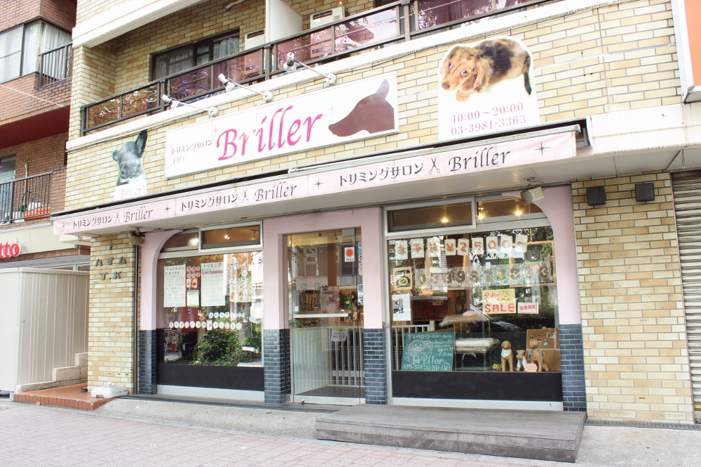 Briller(ブリエ)のメイン画像
