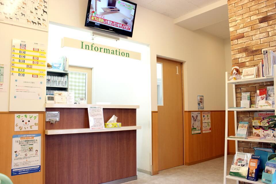 健康な暮らしを身近に見守れる病院であるように
