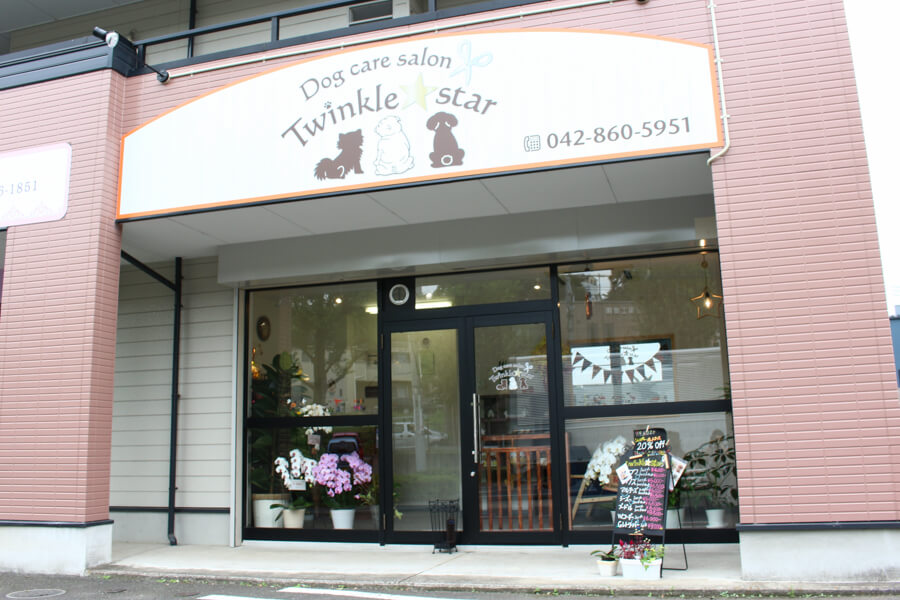 Twinkle star(トゥインクルスター)外観写真