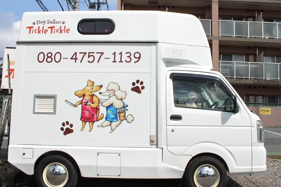 Dog Salon Tickle Tickle(出張専門)