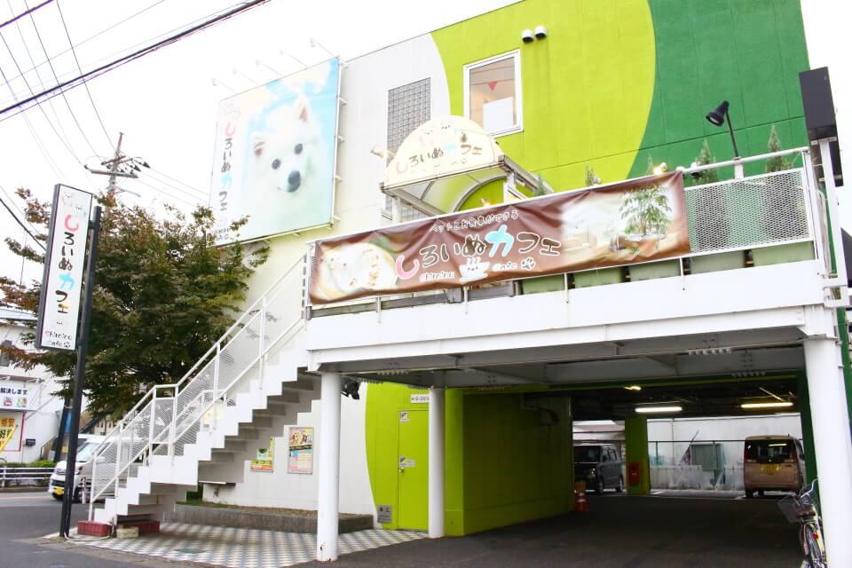 トリミングサロンアラモード 流山店の外観画像