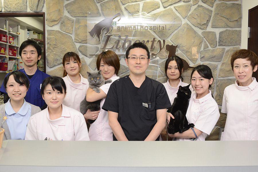 リバティ神戸動物病院