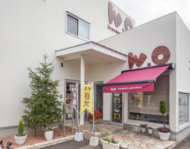 W.O 筑紫野店のメイン画像