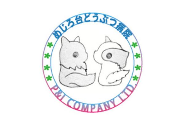 めじろ台どうぶつ病院(旧 大津動物病院)(トリミング)
