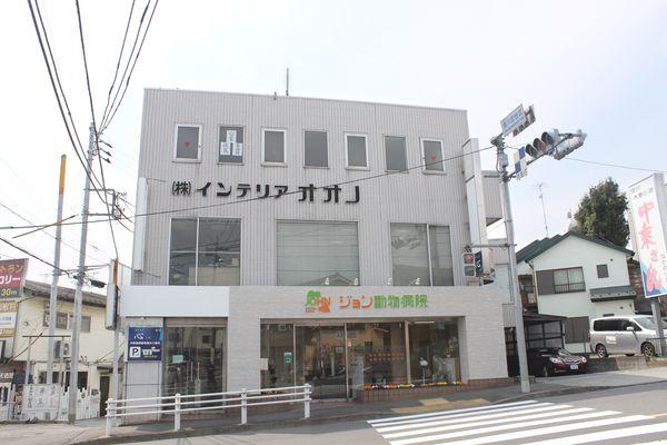 町田市で評判の動物病院6選!土日対応可能な動物病院