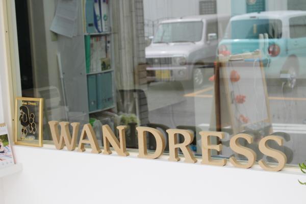 ドッグサロン Wan Dress