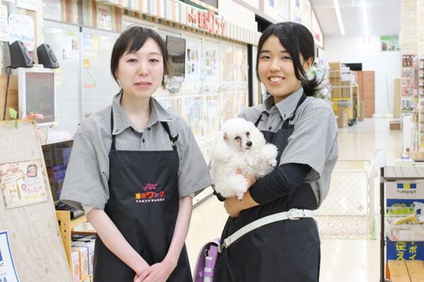 トウキョウワンク 与野店