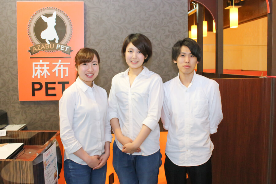 Organic Salon Mimii For Pets 南青山