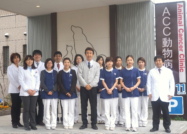 ACC福山動物医療センターのメイン画像