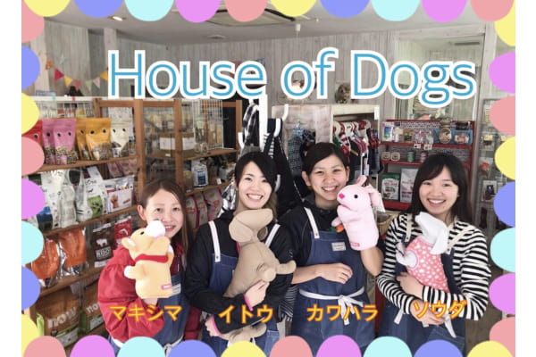 House of Dogs