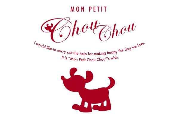 Mon Petit Chou Chou ロゴ