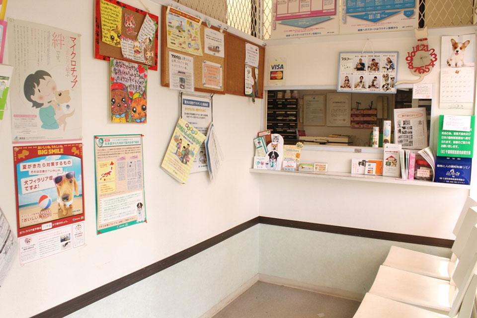 飼い主さまとのコミュニケーションを大切にされている動物病院