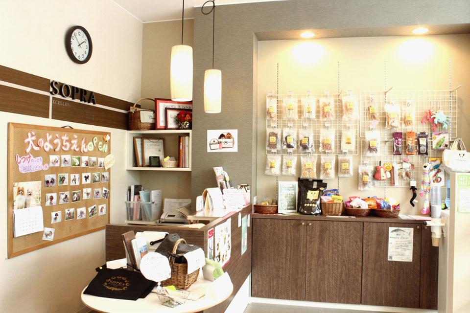 SOPRA GINZA 横浜店