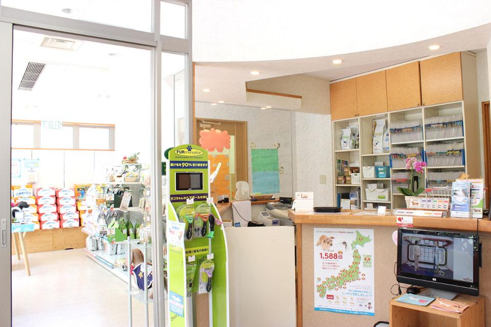 ペットビレッジ動物病院 新百合山手病院(トリミング)の内観画像