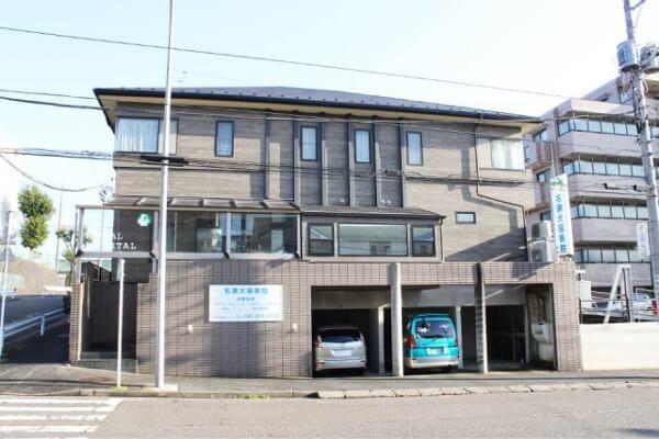 名瀬犬猫病院