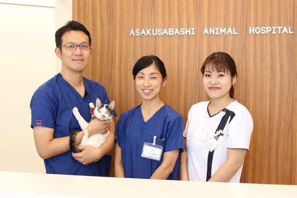 あさくさばし動物病院