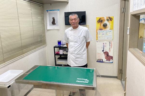 平松犬猫病院