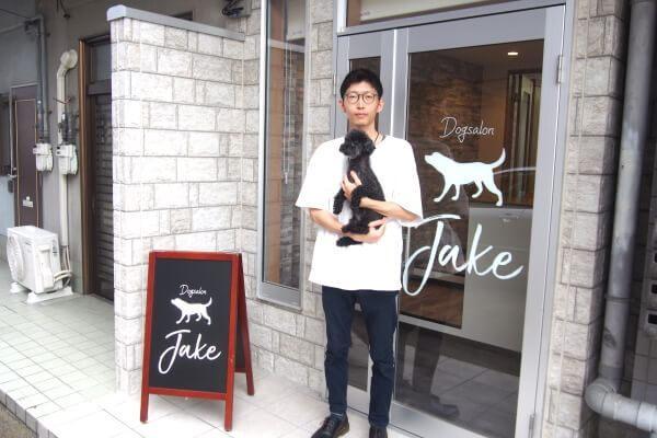 Dogsalon Jake [ペットホテル]