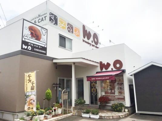 W.O筑紫野店