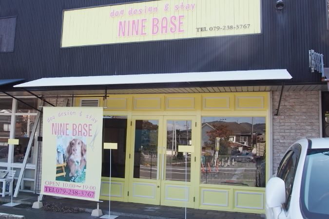 NINE BASE [ペットホテル]
