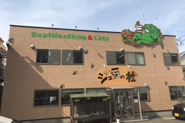 Shop&Cafe ジュラの杜(ホテル)