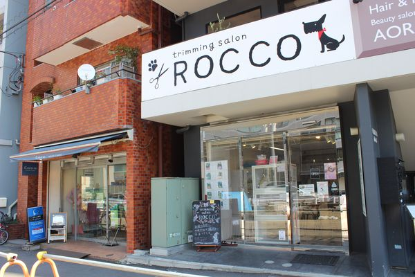trimming salon ROCCO(ホテル)