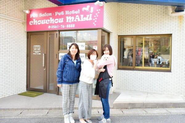 chouchou MALU(ホテル)