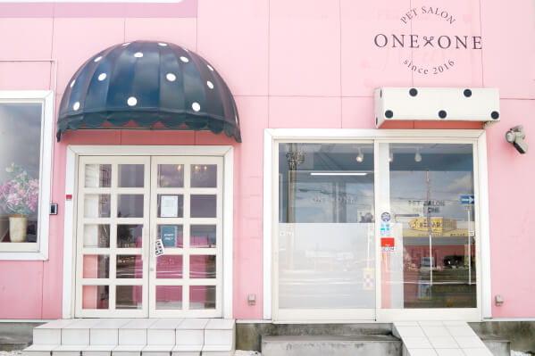 PETSALON ONE×ONE 狭山本店(ホテル)