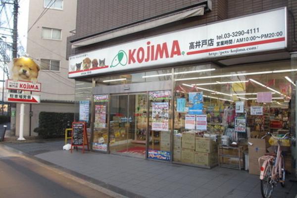 ペットの専門店コジマ 高井戸店(ホテル)