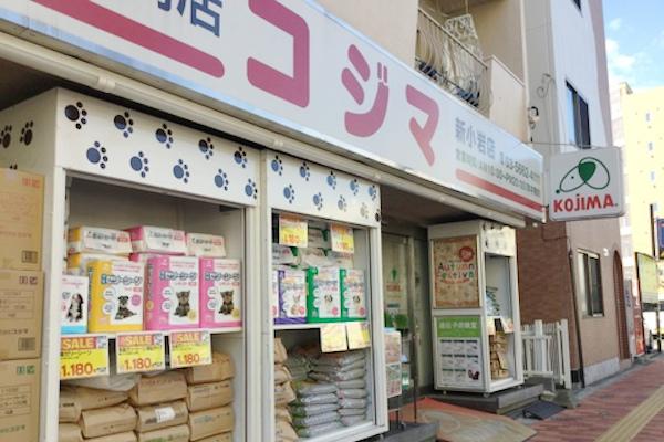 ペットの専門店コジマ 新小岩店(ホテル)