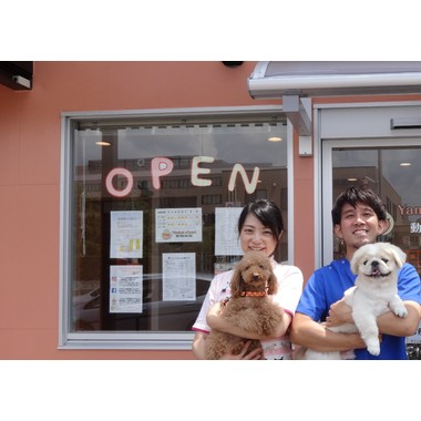 やまちゃん動物病院(Yamachan動物病院)