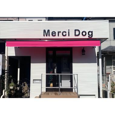 トリミングサロン Merci Dog