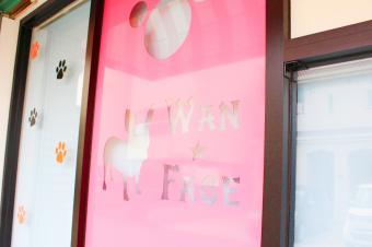 WAN☆FACE