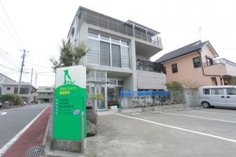 渋沢どうぶつ愛護病院