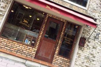 DOG's PRO SHOP TERRIER'S(テリアス)麻布店