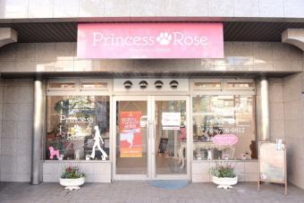 プリンセス ローズ