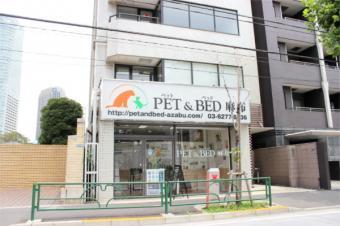 PET&BED 麻布