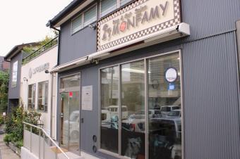 トリミングサロン MONFAMY 小手指店