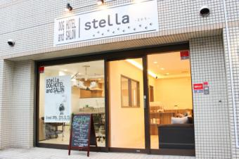 DOG HOTEL and SALON stella