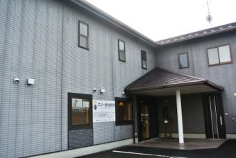 エリー動物病院