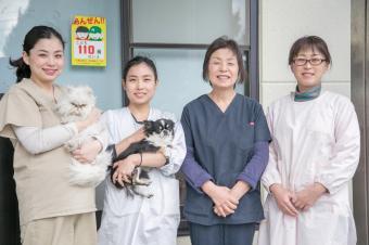 ところ動物病院