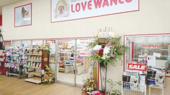 Lovewanco 平岸店