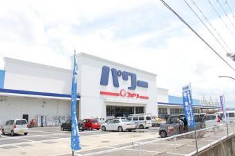 ペットアミ和歌山インター店