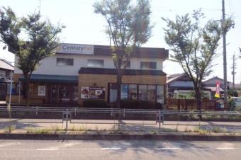 センチュリーペット羽曳野店