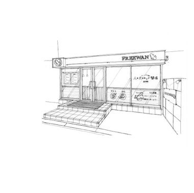 FREE WAN 大阪市北区店(6月5日OPEN)